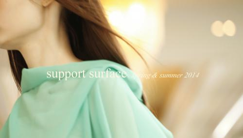 supportsurface SS2014.jpg