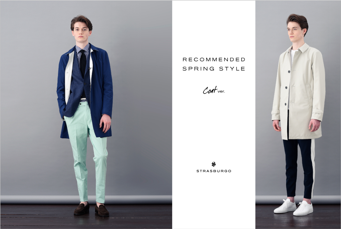 m_springstyle_outer_1.jpg
