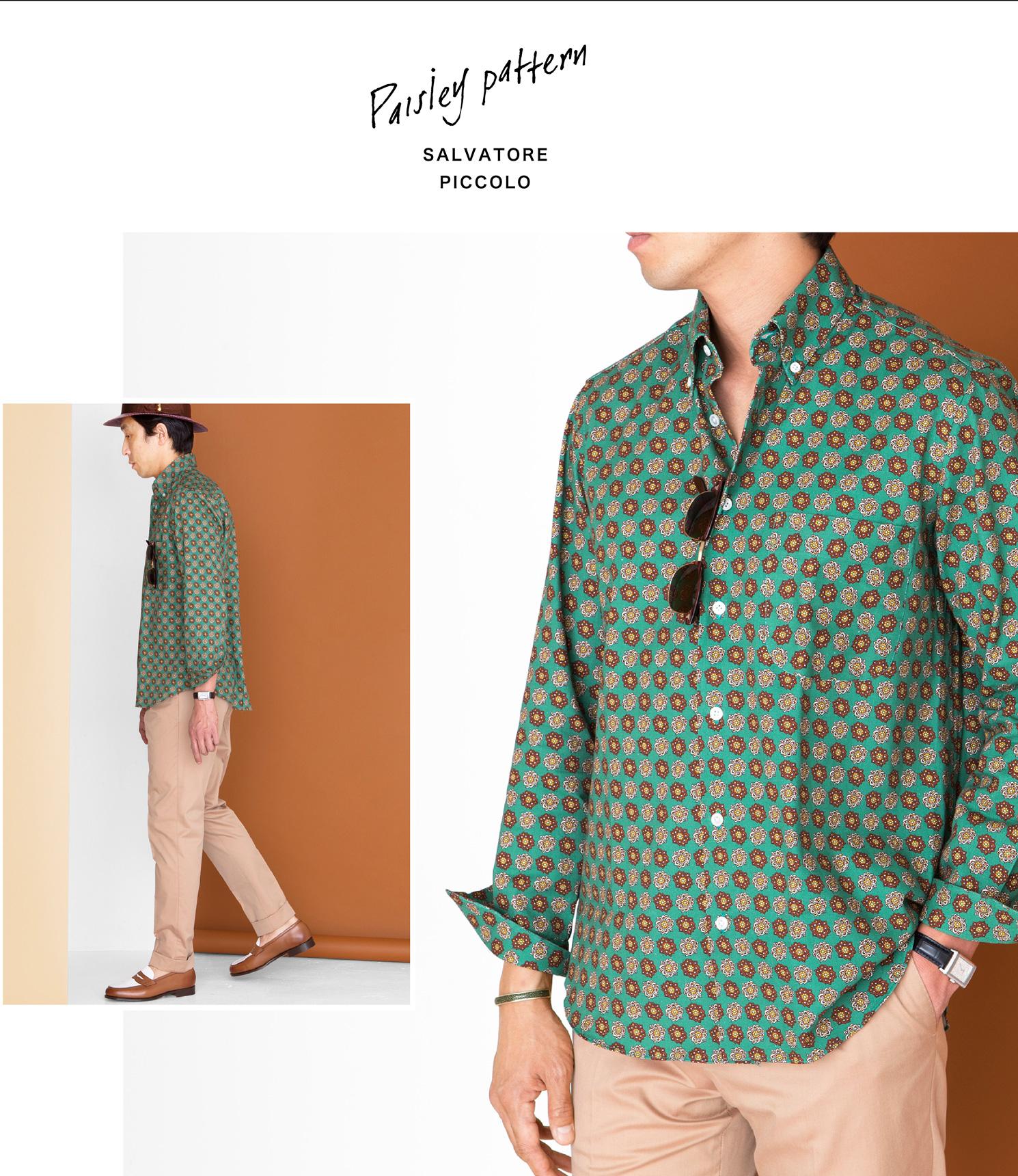 piccolo_緑シャツ