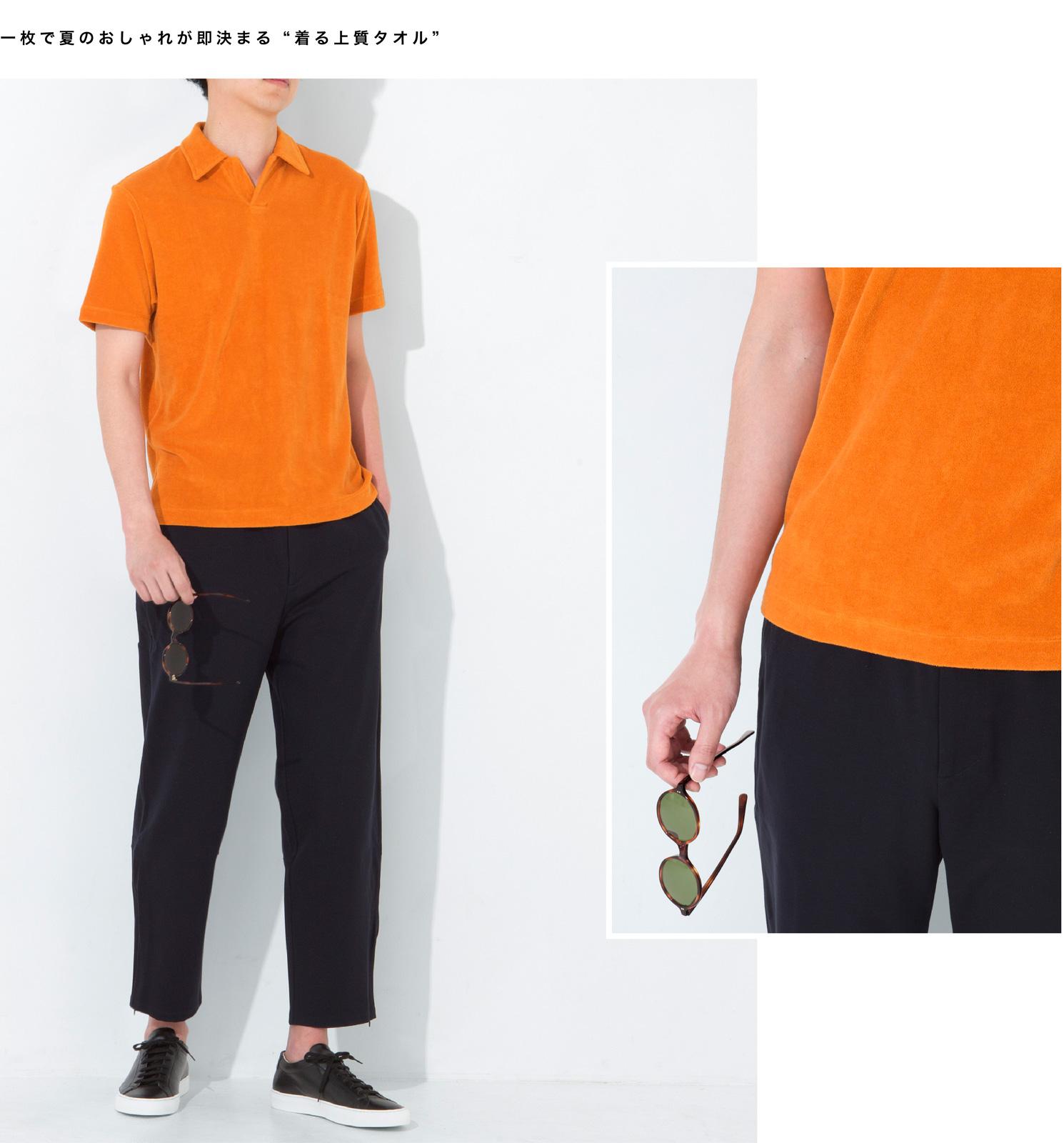 オレンジパイルポロ