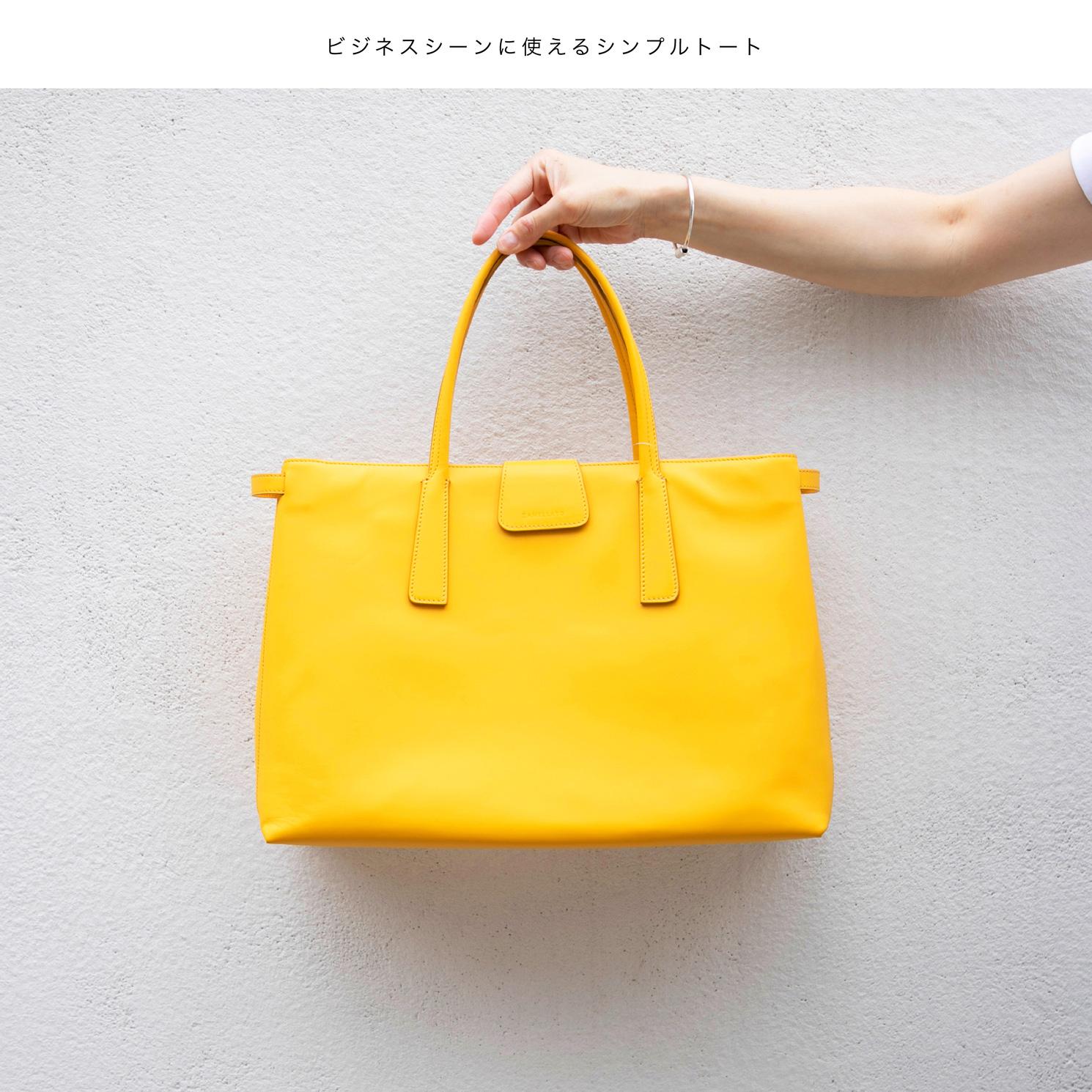 pvs_yellow