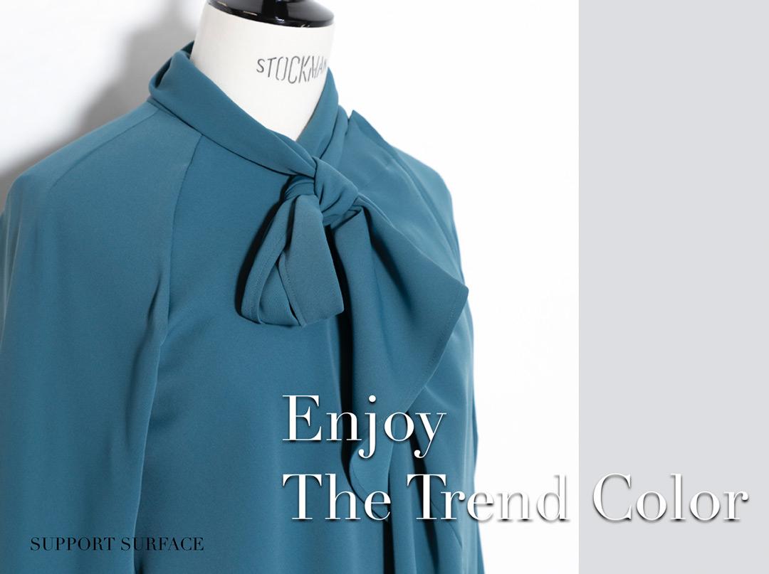 Wear The Trend 画像 17